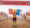 Românul Iulian Rotariu, locul 4 la ultramaratonul deșertului Gobi
