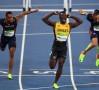 JO 2016 – Atletism: Primul titlu olimpic pentru Jamaica la 110 m garduri