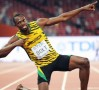 JO 2016 – Atletism: Usain Bolt, victorios la 200 m, a cucerit a opta medalie olimpică de aur