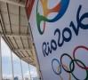 JO 2016: Cinci noi cazuri de dopaj la Jocurile de la Rio de Janeiro