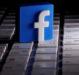 Facebook intenţionează să îşi schimbe numele, susţine publicaţia The Verge